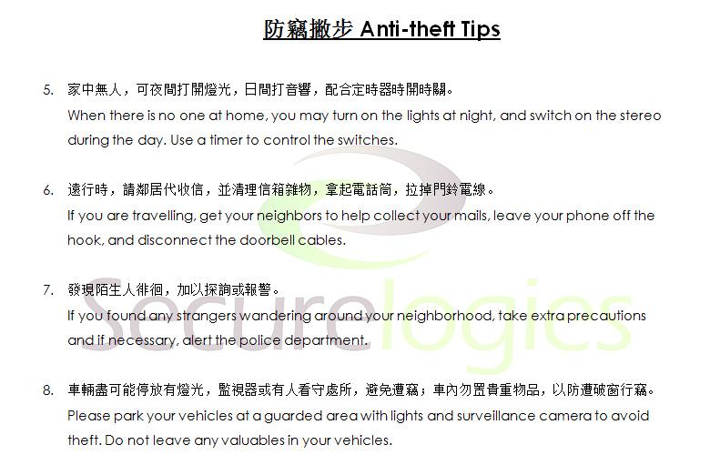 Anti Theft 2